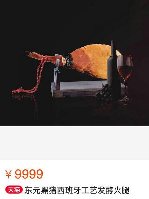 中餐厅第二季赵薇买的什么火腿?中餐厅每周的播出时间是哪时候?