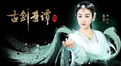 古剑奇谭2阮姑娘(阿阮)为什么会灵力流失?阿阮的真实身份是什么?