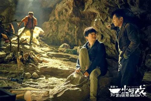 一出好戏的岛是在哪里拍摄的?一出好戏为什么一直有一只蜥蜴?
