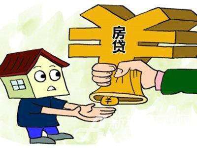 有房贷的情况下可以买二套房吗?二套房利率跟什么有关系?