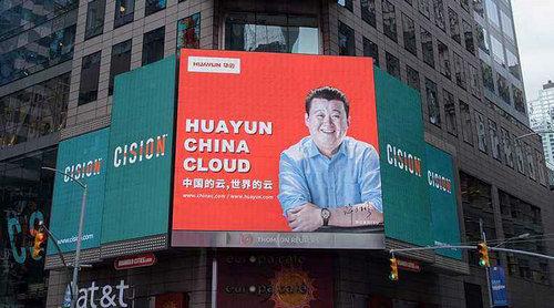 为什么去纽约都要在时代广场广告牌拍照?纽约大屏幕广告费多少?