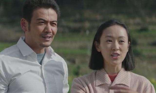 雷东宝后来又娶妻了吗 雷东宝第二个老婆是谁