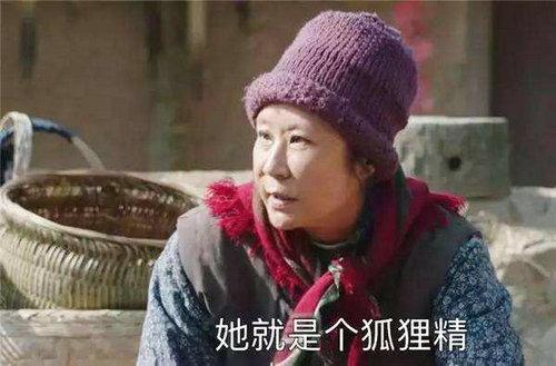 雷东宝妈妈是谁演的 雷东宝妈妈结局是什么