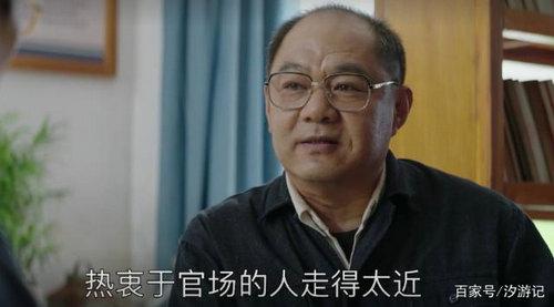 大江大河刘总工是好人吗 刘总工的女儿刘启明喜欢谁