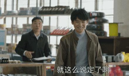 杨巡卖电线被骗了吗 大江大河杨巡最后是什么结局