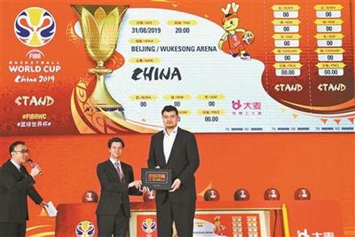 男篮世界杯中国队能出线吗?出线规则介绍是什么?