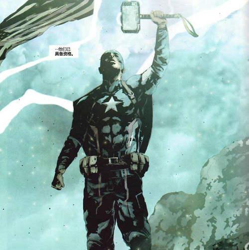 复仇者联盟4美队为什么能拿锤子 雷神锤子美队能拿的原因