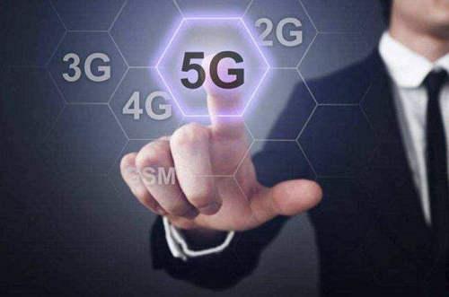 5G会为我们的生活带来什么改变 5G带来的产品