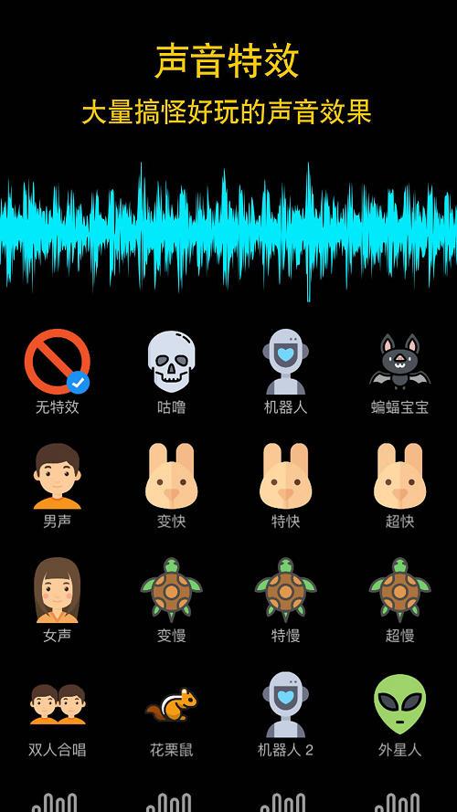 抖音拍视频怎么变声音 视频变声是怎么弄的