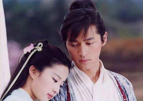 李逍遥喜欢赵灵儿还是林月如 李逍遥到底喜欢谁