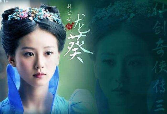 仙剑三是哪年拍摄上映的 为什么说仙剑三是仙侠剧的巅峰