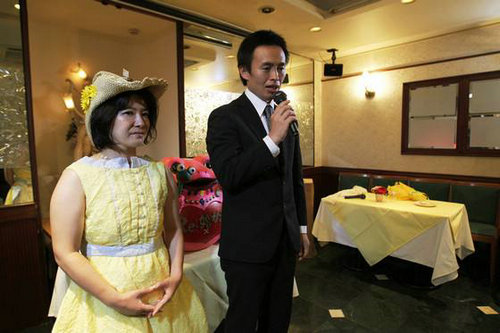 日本离婚后要赡养前妻吗 日本离婚制度解读