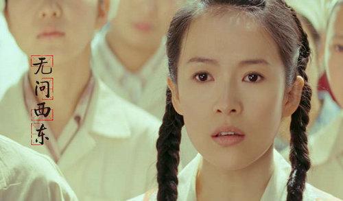 无问西东王敏佳喜欢谁 她喜欢李想还是陈鹏