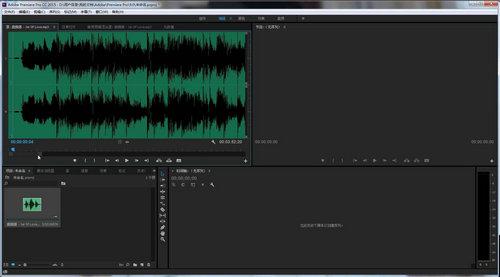 抖音拍段子怎么加配音 后期配音怎么加