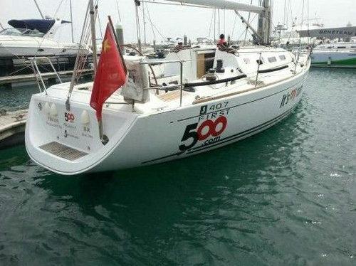 270北京号帆船多少钱买的 北京号帆船介绍