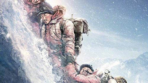 攀登者为什么要加入感情戏 感情戏是这部电影的败笔
