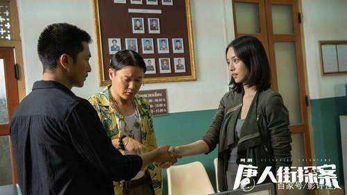 唐人街探案网剧女警察萨莎扮演者是谁
