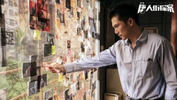 唐人街探案清道夫是一个什么职业