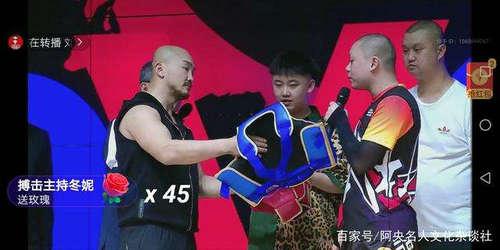 一龙和刘二狗比赛结果 一龙胜的毫无悬念