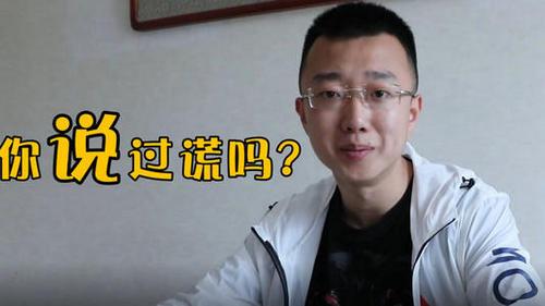 KK哥怒怼炮爷 青岛炮爷是演的吗