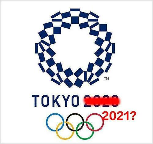东京奥运会推迟了吗 推迟到哪时候举行