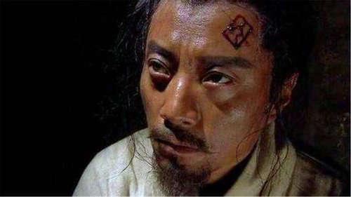 刺配沧州是现在的什么地方 刺配后服刑多长时间