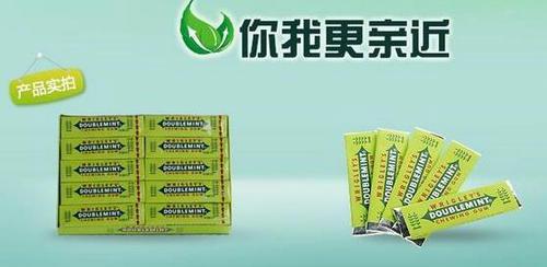 抖音绿箭是什么意思 绿箭绿茶的意思