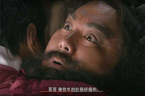 宋江招安是为了自己吗 宋江招安是不是自私的选择