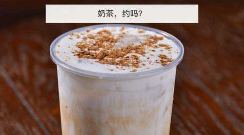 秋天第一杯奶茶是什么意思 为什么就火了