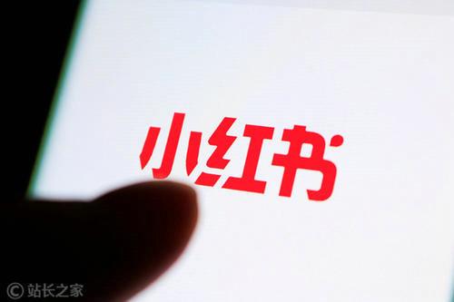小红书企业号怎么注册 如何开通小红书企业号