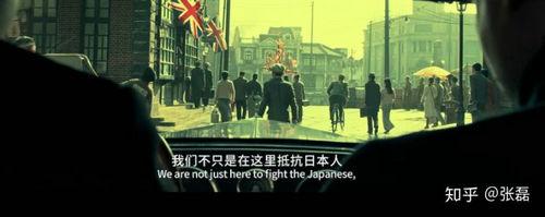 八佰日本人为什么不开炮 不能越界是什么意思