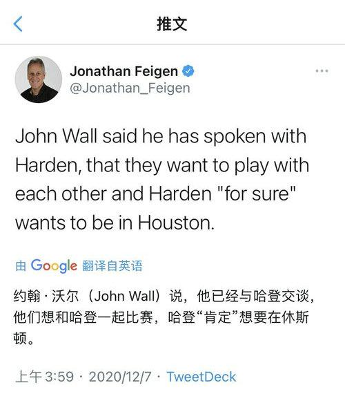 哈登未参加队内合练原因曝光 哈登最新交易流言