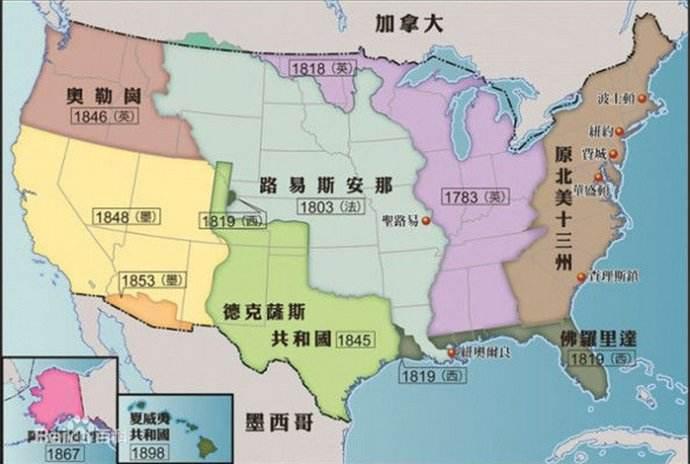 美国被殖民过吗 美国殖民历史介绍