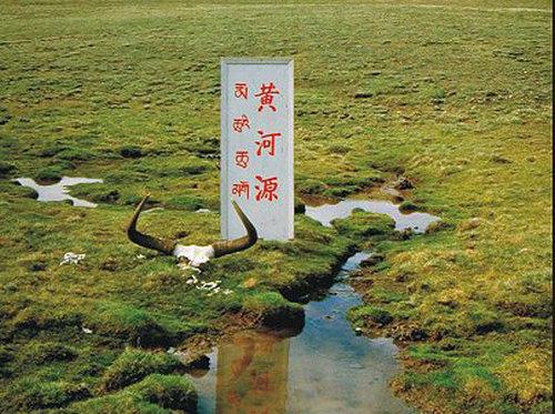 黄河的源头是在哪里 黄河为什么叫母亲河