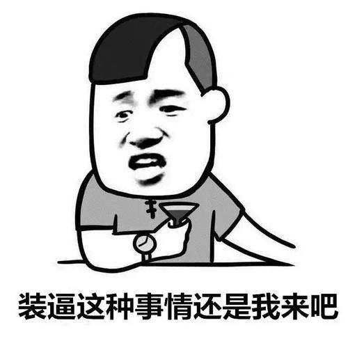 山东曹县什么梗 山东曹县菏泽什么意思