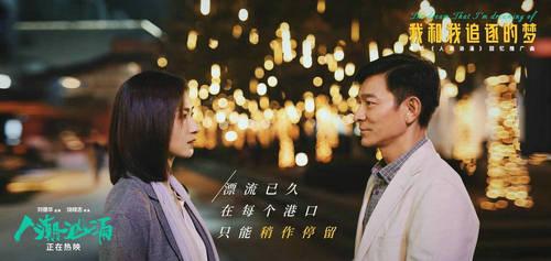 人潮汹涌是翻拍的哪个韩国电影 电影叫什么名字