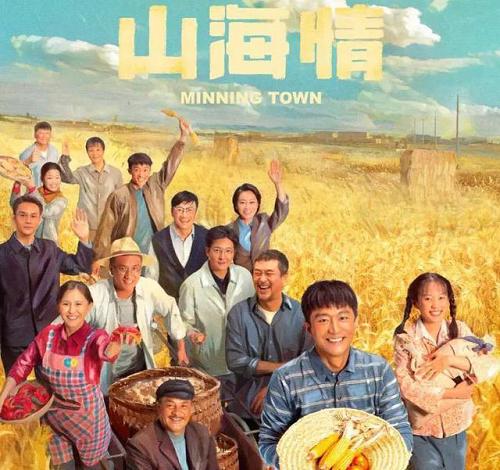山海情为什么说的是陕西话 宁夏和陕西口音一样吗