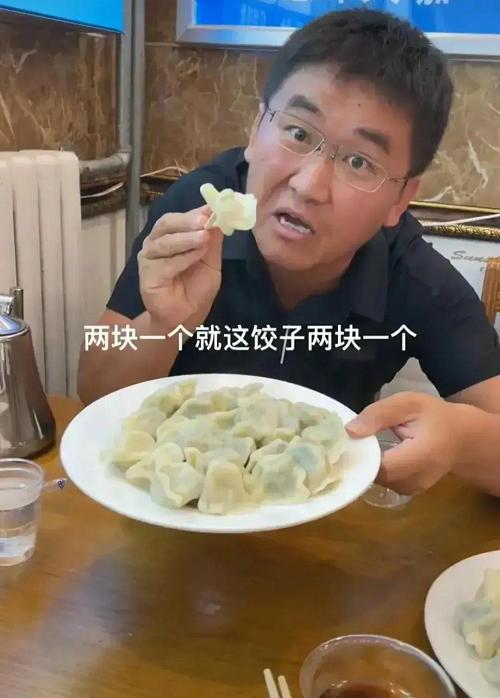 姜涛青岛饺子事件前因后果 具体是怎么回事