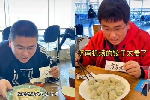 姜涛为什么到处吃饺子 从姜涛事件分析抖音算法