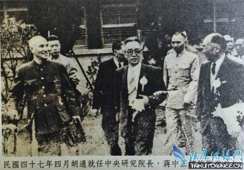 蒋介石是怎么评价胡适?胡适属于国民党吗?