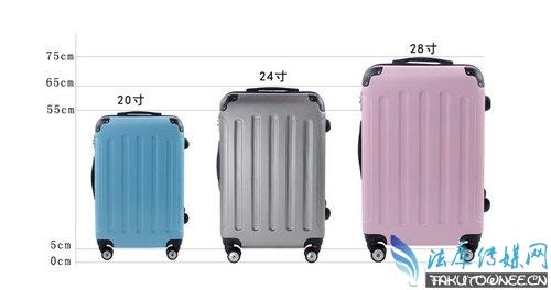 女生去泰国多少寸行李箱合适?飞机托运行李怎么收费?