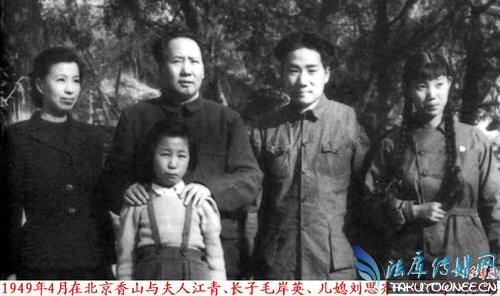 毛岸英的妻子近况相片,刘思齐为什么要改名字?