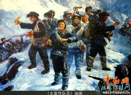 女红军长征途中如何解决生理上的问题?红军长征的目的是为了什么?