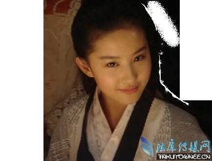刘亦菲古装照女扮男剧照图片