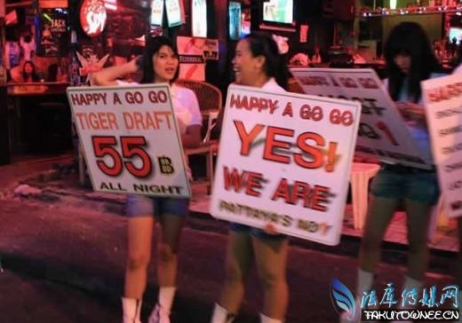 越南红灯区一晚多少钱?越南红灯区在当地合法吗?