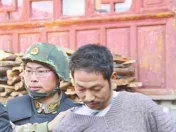 男子与妻子杀害48人,中国近代杀人最多的杀人犯!