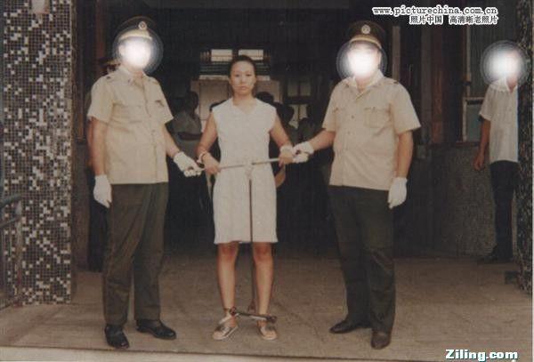 83年为什么要举行严打,1983年进行严打女死刑犯图片