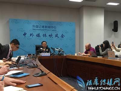 台湾对南海仲裁案表态,南海仲裁案最终结果是什么?